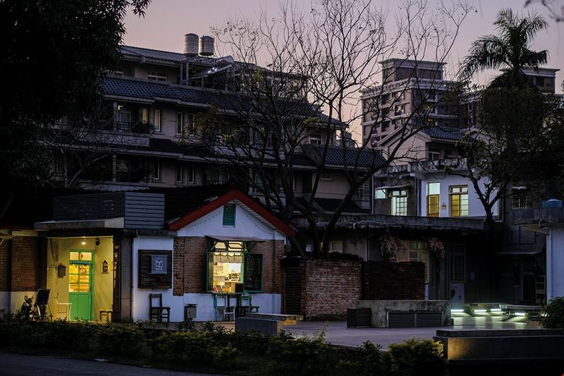 Carved in the Heart of the City: Taoyuan's City Story Houses Photos - New Southbound Policy
