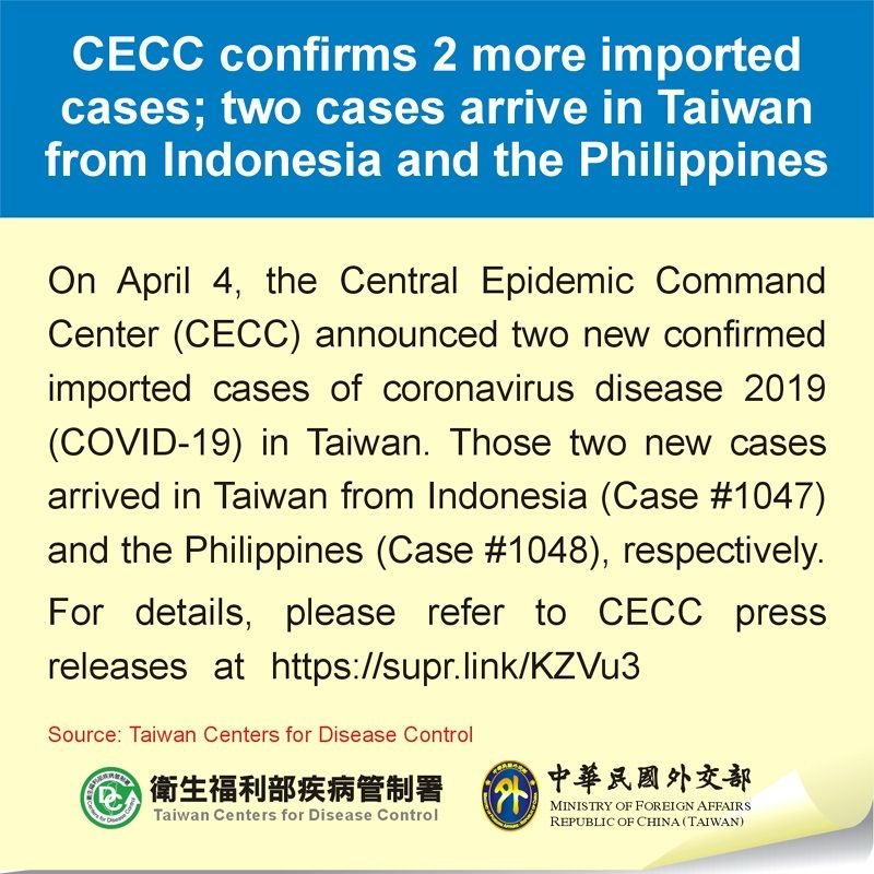 CECC confirms 2 more imported cases; two cases arrive in Taiwan from Indonesia and the Philippines Photos - New Southbound Policy