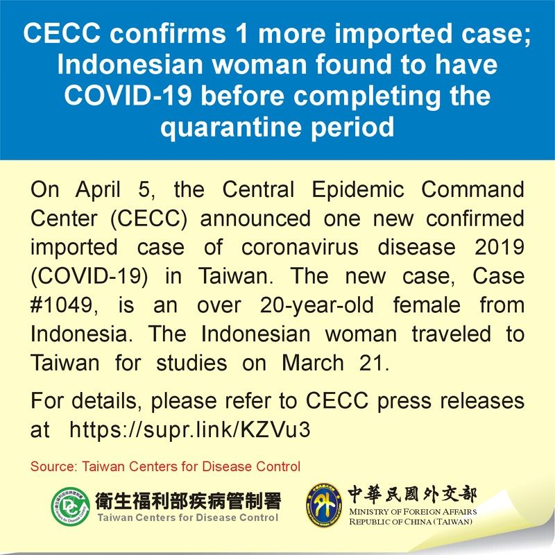 CECC confirms 1 more imported case; Indonesian woman found to have COVID-19 before completing the quarantine period Photos - New Southbound Policy