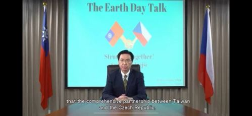 Taiwan, Czechia stage roundtable on climate change, circular economy