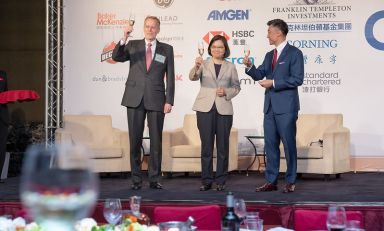 President Tsai vows to deepen Taiwan-US trade ties, improve business environment