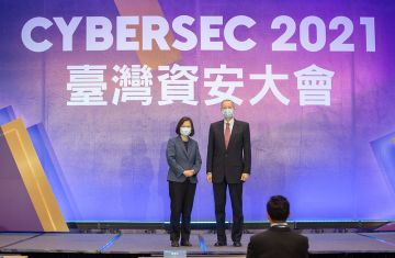 Tsai vows to fast-track cybersecurity industry in Taiwan