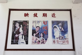 With its authentic box office and old movie posters, the Wanguo Theater recreates the atmosphere of old local theaters.
