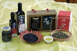 Agricultural products made from a  local variety of black soya beans,  cultivated by people of the Gangkou Community.