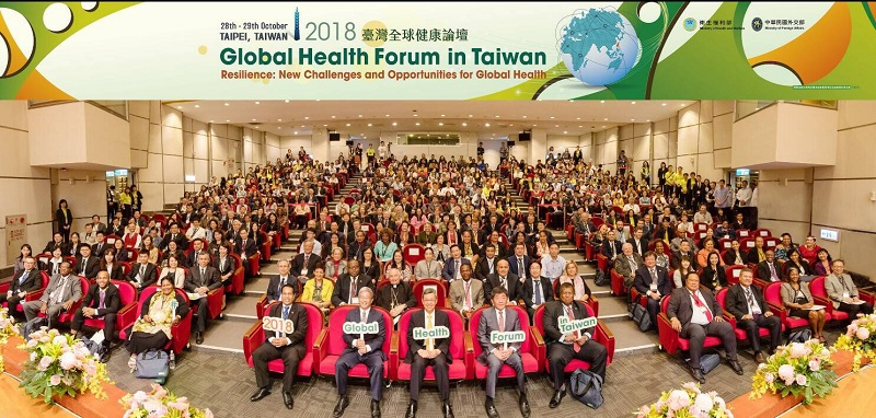 Vice President Chen Chien-jen (front, center), MOHW Minister Chen Shih-chung (sixth right) and MOFA Deputy Minister Hsu Szu-chien (sixth left) are joined by officials and experts from home and abroad at the Global Health Forum in Taiwan Oct. 28 in Taipei City. (Courtesy of MOHW)
