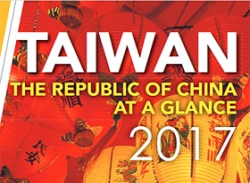 banner。The Republic of China (Taiwan) at a Glance 2017
