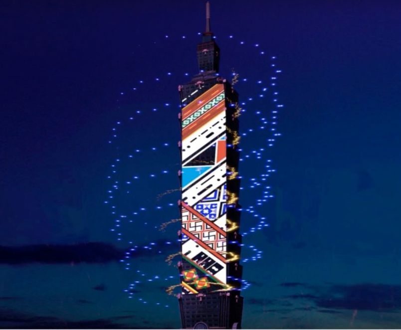 A sneak peak of the upcoming Taipei 101 New Year's Eve fireworks extravaganza features a light show composed of patterns from Taiwan's indigenous tribes. (Courtesy of TFCC)
