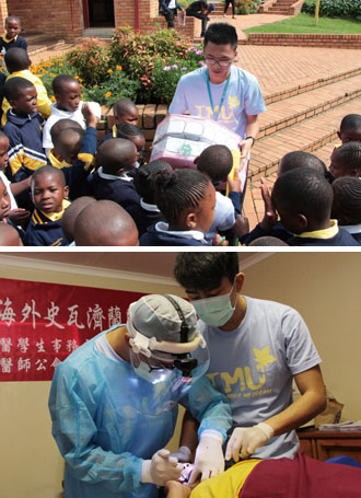 Members of Feng Hsing Medical Service Team from Taipei Medical University teach schoolchildren about dental hygiene and perform treatments last February in diplomatic ally Kingdom of Eswatini. (Photos courtesy of Feng Hsing Medical Service Team)