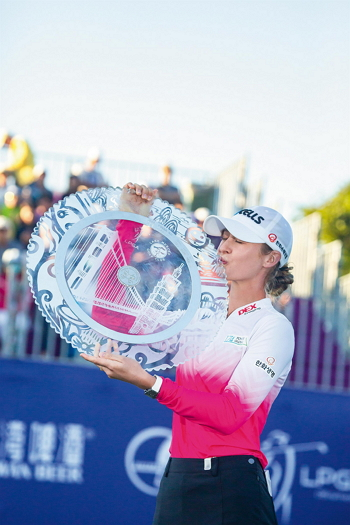 Nelly Korda showed off elite golfing skills to win her first LPGA title.