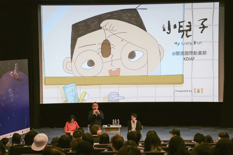 The eight-day Kuandu International Animation Festival includes talks, forums, and screenings of wonderful works.