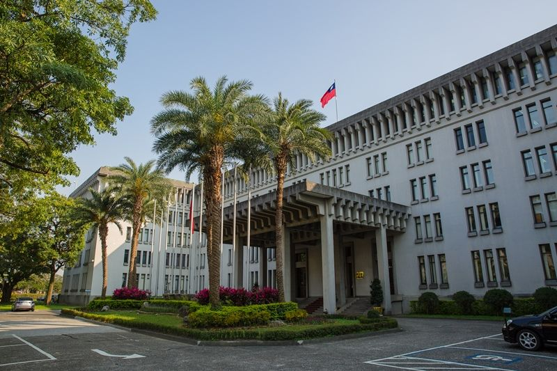 The Ministry of Foreign Affairs