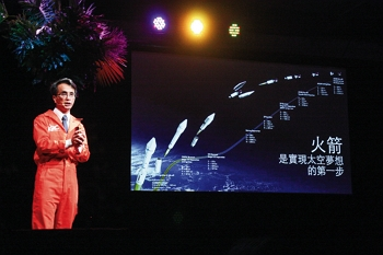 At TEDxTaipei, Gou used Taiwanese to explain rocket thrust and the future space economy. (courtesy of Gou Chongsin)