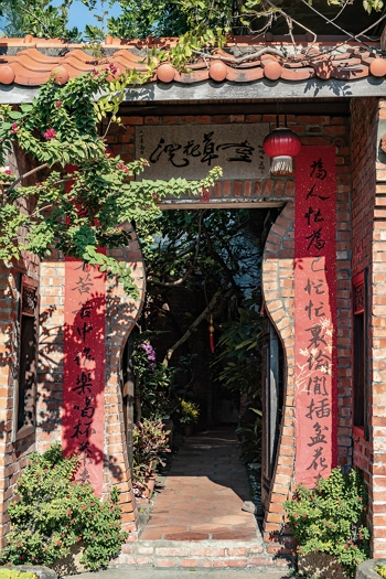 "The Huanhua Caotang Workshop is a private school set up by Jady Wang to teach floral arts and the ""way of tea."" The first-floor entrance is modeled on traditional Chinese vases, and its meaning is to wish visitors peace and tranquility."