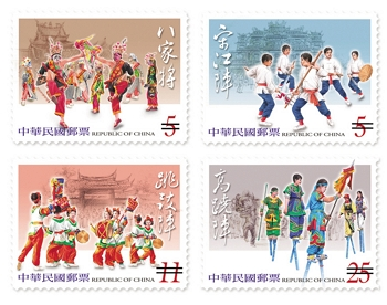 "Drawing material from folk performance troupes at traditional holidays, Ko depicted the real downhome flavor of Taiwan. The stamp series shown here is entitled ""Yijhen: Taiwanese Folk Art Performance."""