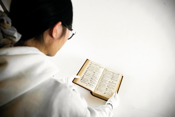 The library of the Hakka Culture Development Center holds a copy of A Chinese–English Dictionary, Hakka Dialect, compiled by the Reverend Donald MacIver and first published in 1905.