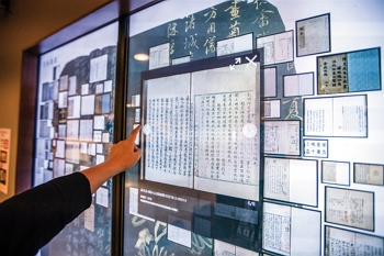 Going interactive: Technology has given new life to the Song era's Annotated Poems of Su Dongpo. Visitors can zoom into the ancient tome's content simply by tapping a finger on a touch screen.