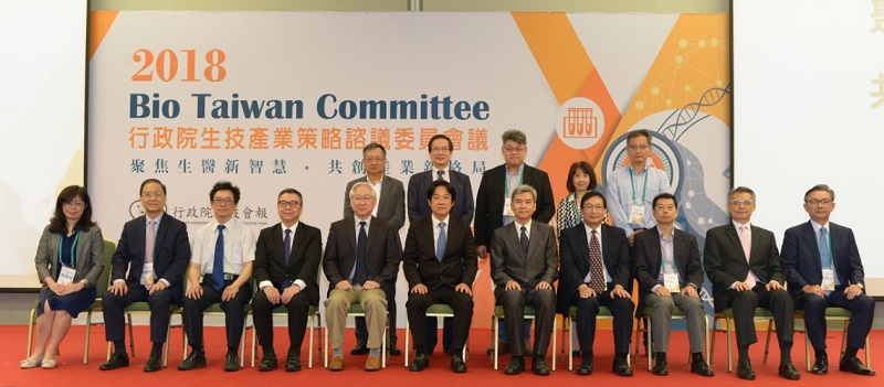 BTC:Expanding the Scope for Biomedical Industry Innovation by Leveraging Taiwan's ICT Capabilities