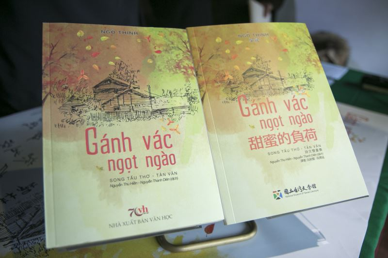 The Vietnamese-language anthology of translated poems by Taiwan author Wu Sheng is helping deepen literary exchanges and cultural understanding between the two sides, according to the MOC March 8. (Courtesy of MOC)