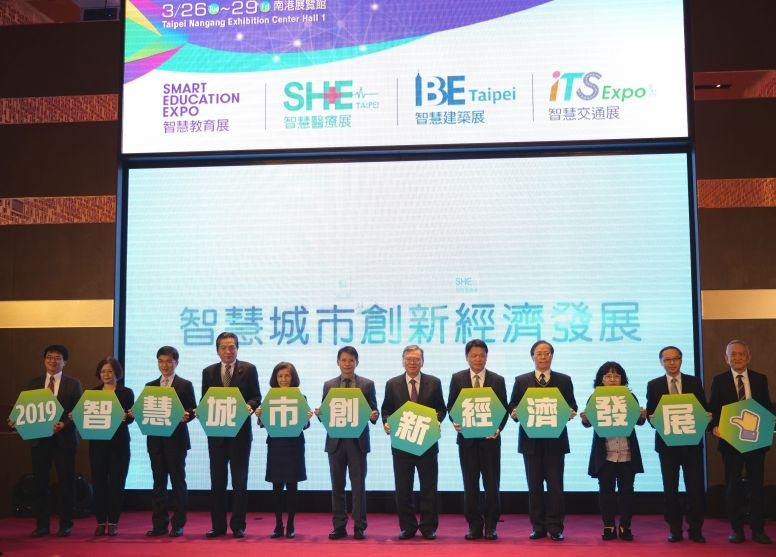 Local officials and industry representatives promote the upcoming Smart City Summit and Expo March 14 in Taipei City. (Courtesy of TCG)