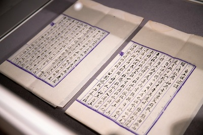 First public viewing: The original manuscript of a research paper on the ancient Book of Songs by the young scholar Kung Te-cheng, penned in Chongqing around 1940.