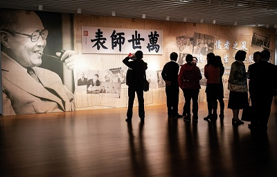 The commemorative exhibition held in the Bo'ai Gallery of Taipei's Sun Yat-Sen Memorial Hall showcased many precious works of calligraphy and Kong-family heirlooms.