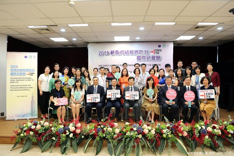 Medical professionals and public health officials from Taiwan and Vietnam take part in the TB control and prevention workshop May 13 in Taipei City. (Courtesy of CDC)