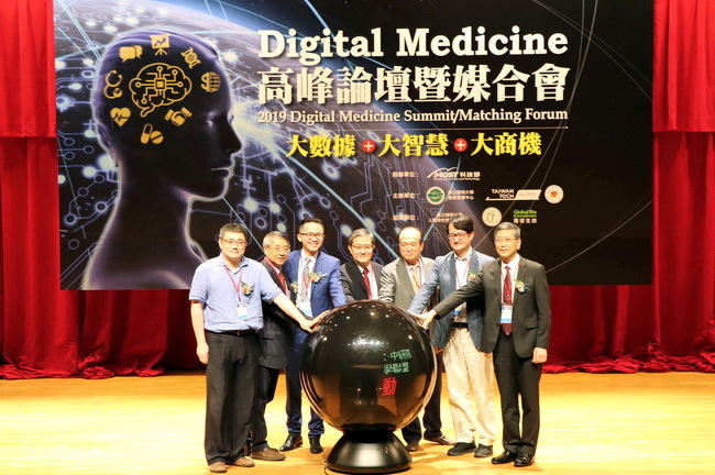 Taiwan academics, medical personnel and officials are all smiles at the launch ceremony for the Digital Medicine Alliance May 14 in Taipei City. (Courtesy of NYMU)