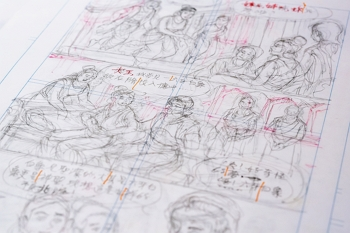 Through these precious preparatory sketches, we can see the complex process involved in drawing comics.