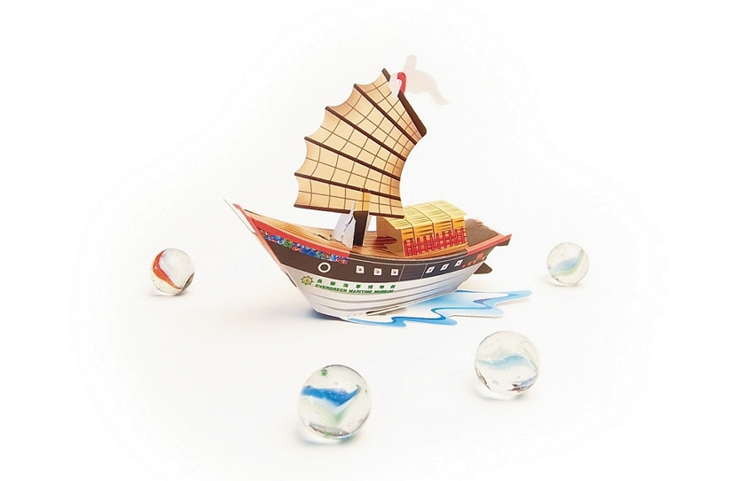 The small marble inside this folded-paper ship makes it able to move.