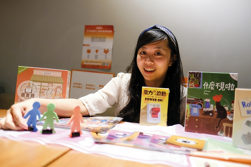 Rachel Chen, chair of the Asia Gamification Innovation Education Association, is committed to bringing tabletop games into education to help make learning fun.