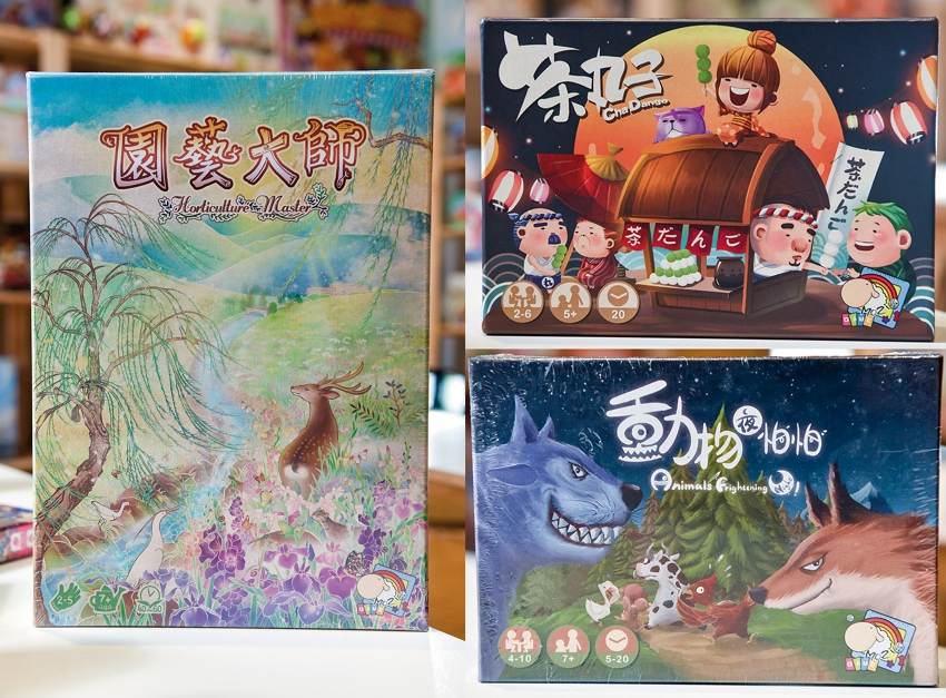 Although Taiwanese tabletop games are still maturing in all aspects, from game design and art to printing and marketing, they are nonetheless selling well both at home and abroad.