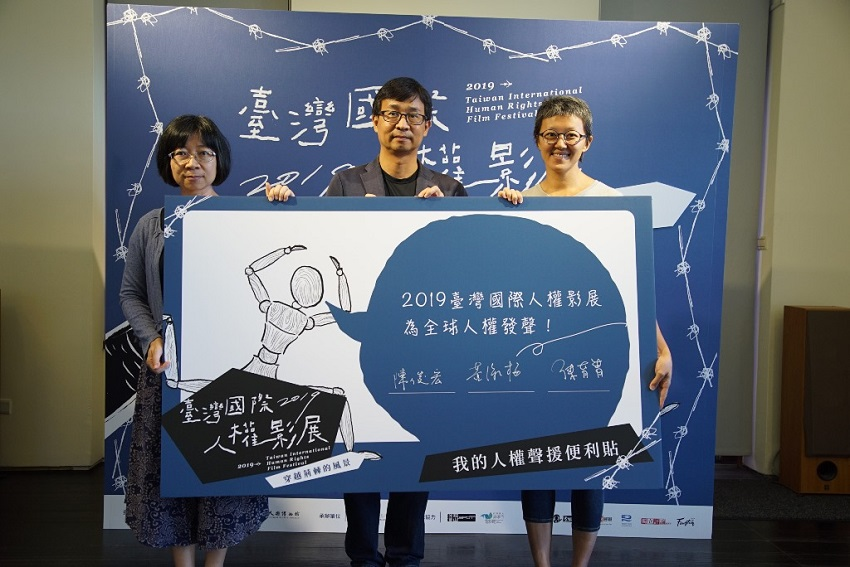 NHRM Director Chen Jung-hong (center) is joined by local filmmakers Huang Shu-mei (left) and Chen Yu-ching in promoting the upcoming Taiwan International Human Rights Film Festival Aug. 23 in Taipei City. (CNA)