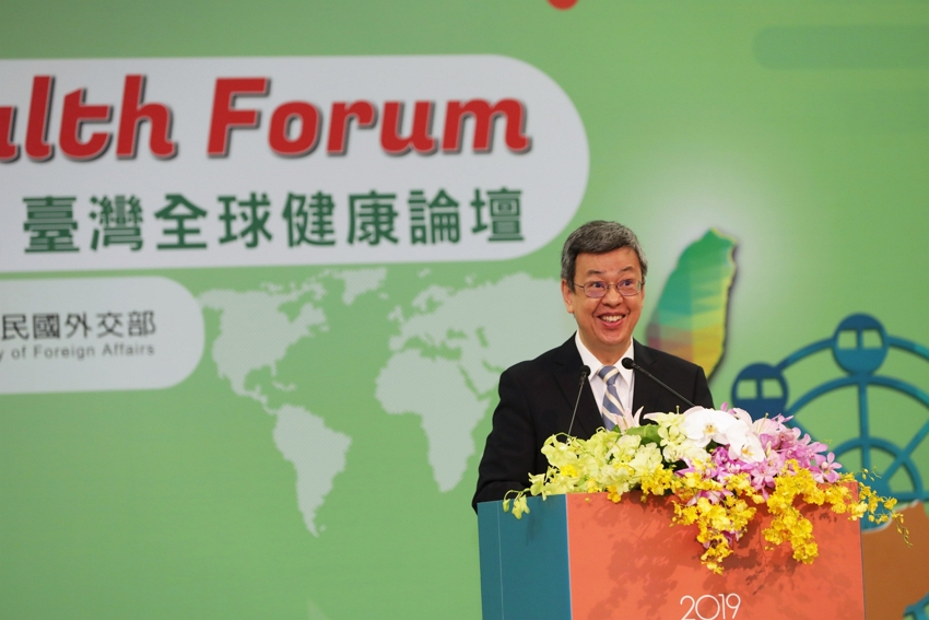 Vice President Chen Chien-jen delivers his opening address at the Global Health Forum Oct. 20 in Taipei City. (Courtesy of Presidential Office)