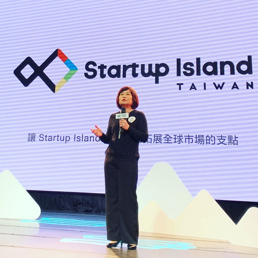 National Development Council Minister Chen Mei-ling delivers an opening address at a conference announcing the new Startup Island Taiwan branding Dec. 18 in Taipei City. (Courtesy of NDC)