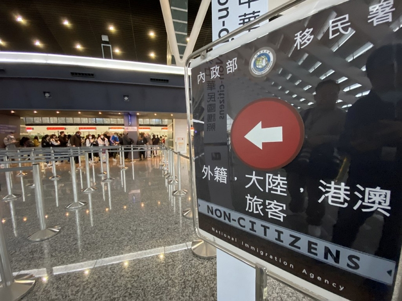 Strict border controls are a core component of the government's successful coronavirus-fighting efforts. (CNA)