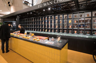 Fu Wan's Taipei 101 flagship outlet (Photo by Chin Hung-hao)