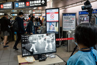 Passengers are monitored for signs of fever at a Taipei Metro station. (Photo by Chin Hung-hao)
