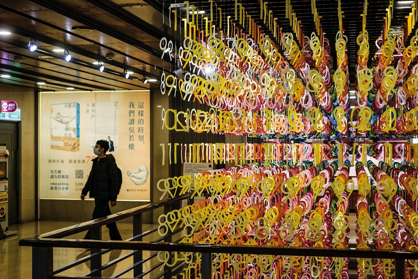 """In the stairwell leading to the Dunnan branch of Eslite Bookstore, 8000 colored digits reading """"1989–2020"""" are strung together, representing the passage of time since Eslite's founding. (photo by Kent Chuang)"""