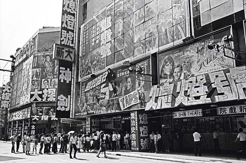 Many Taiwanese people share fond memories of going to the cinema in Ximending when they were young. (courtesy of the Ministry of Foreign Affairs)