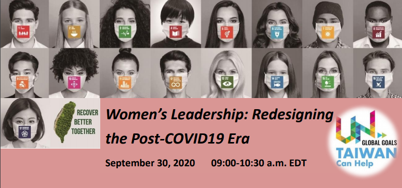 """A webinar titled """"Women's Leadership: Redesigning the Post-COVID-19 Era"""" is set to kick off Sept. 30, one of two scheduled events being held this month to highlight gender equality, according to the MOFA. (MOFA)"""