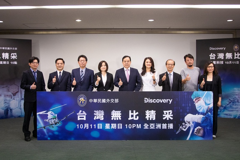 """MOFA Department of International Information Services Director-General Henry M. J. Chen (center) joins production team members and major figures featured in season five of """"Taiwan Revealed"""" in giving the thumbs-up during the programs' launch ceremony Oct. 8 in Taipei City. (Staff photo/Pang Chia-shan)"""