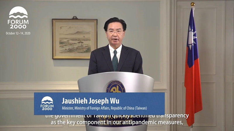 Foreign Minister Jaushieh Joseph Wu delivers virtual remarks Oct. 14 during the 24th Forum 2000 Conference. (MOFA)