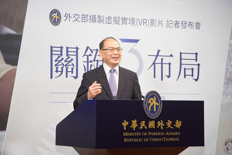 """MOFA Deputy Minister Harry Ho-jen Tseng is all smiles while delivering an address during the release ceremony of virtual reality film """"Three Crucial Steps,"""" which details the Taiwan Model for combating COVID-19, Oct. 21 in Taipei City. (MOFA)"""