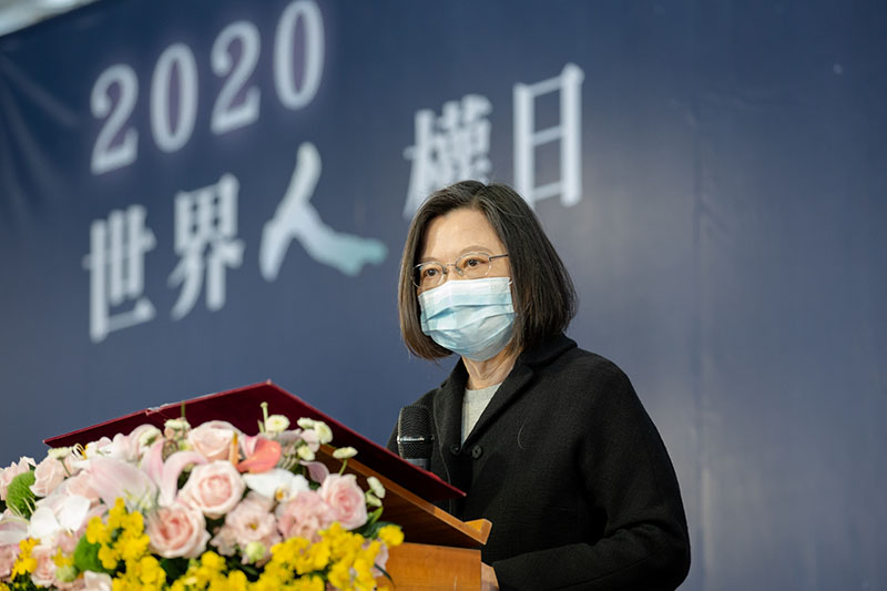 President Tsai Ing-wen delivers a speech Dec. 5 during an event held in New Taipei City to mark the upcoming Human Rights Day. (Courtesy of the Presidential Office)