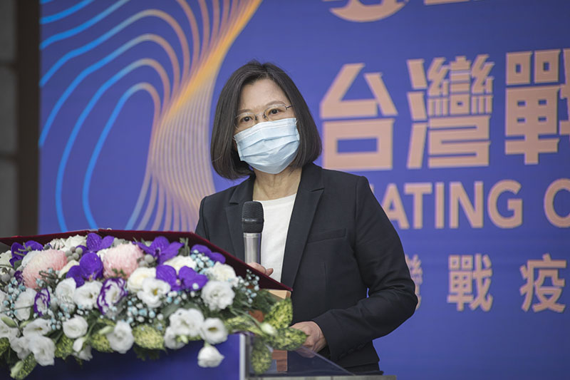 """President Tsai Ing-wen highlights Taiwan's contribution to global medical human rights during the launch of documentary series """"Beating COVID-19, Taiwan"""" Dec. 12 in Taipei City. (Courtesy of the Presidential Office)"""