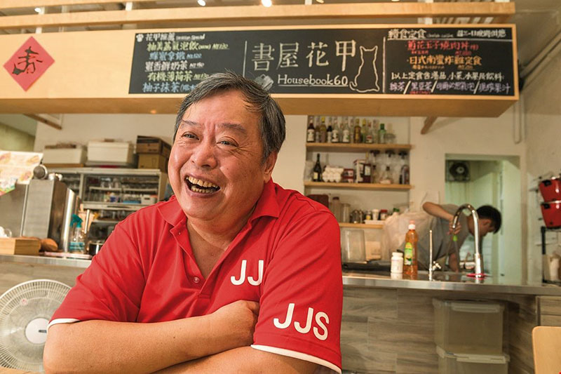Long-time borough chief Fang Hesheng strives to help people in need in his community out of a belief that those with the ability to help have a responsibility to do so.