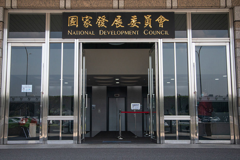 The National Development Council expects Taiwan's GDP to grow by between 3.8 and 4.2 percent in 2021. (Staff photo/Pang Chia-shan)