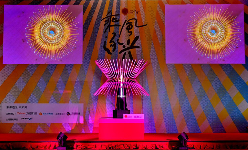 The centerpiece of the 2021 Taiwan Lantern Festival, running Feb. 26 to March 7 in the northern city of Hsinchu, reflects the rich bamboo handicraft heritage of the host metropolis. (Courtesy of TB)