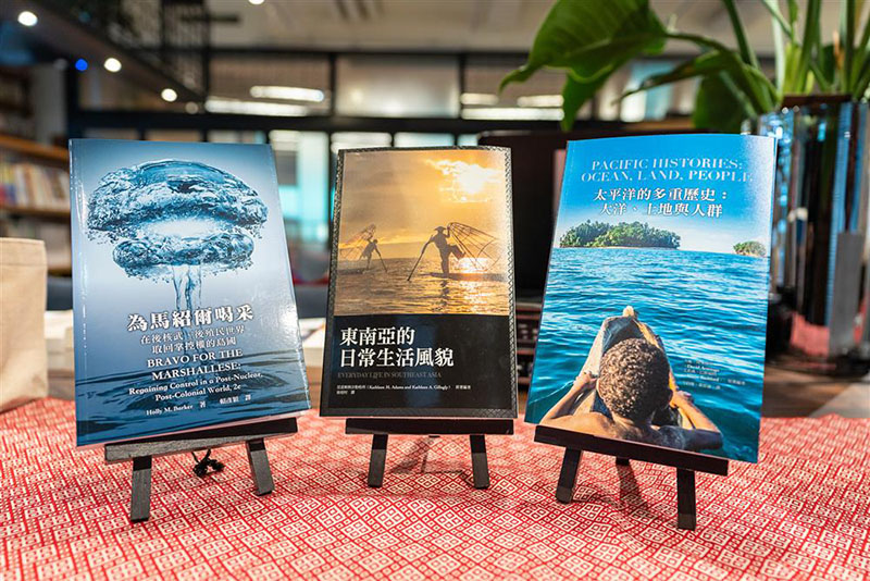 The CIP launches three Chinese-language translations of books exploring Austronesian history and culture Jan. 17 in Taipei City. (Courtesy of CIP)