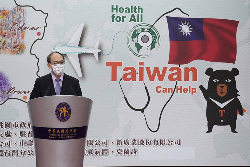 Deputy Foreign Minister Harry Ho-jen Tseng delivers his address during a ceremony marking Taiwan's donation of medical supplies to France March 18 in Taipei City. (MOFA)